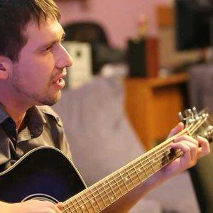 Александр Казлитин подбор песен на гитаре