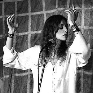 Арефьева Ольга подбор песен на гитаре
