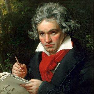Бетховен подбор песен на гитаре
