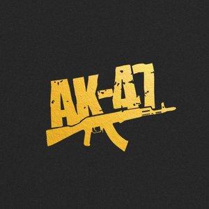 АК-47 подбор песен на гитаре