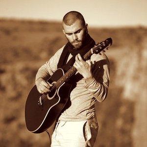 Quietly Concerned подбор песен на гитаре