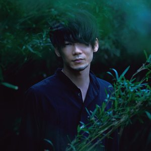 TK from Ling Tosite Sigure подбор песен на гитаре