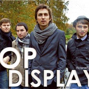 Top-Display! подбор песен на гитаре