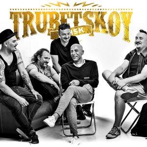 Trubetskoy подбор песен на гитаре