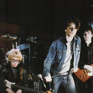 U2 подбор песен на гитаре