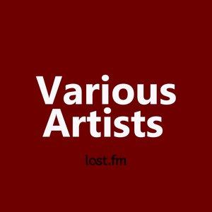 Various Artists подбор песен на гитаре