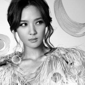 Yoon Mirae подбор песен на гитаре
