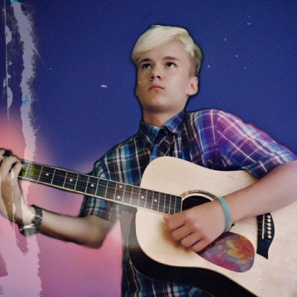 Евгений Мусников подбор песен на гитаре
