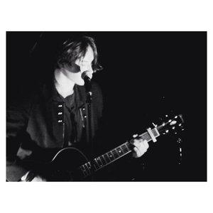 Горький подбор песен на гитаре