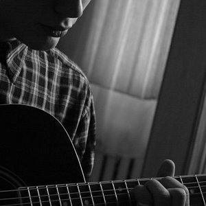Григорий Полухутенко подбор песен на гитаре
