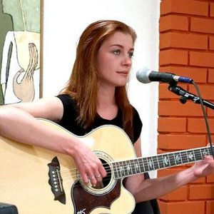 Екатерина Болдырева подбор песен на гитаре