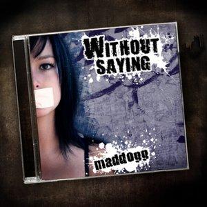 Женя Mad подбор песен на гитаре