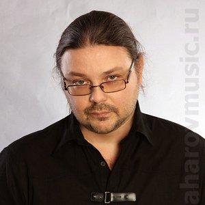 Захаров Владимир подбор песен на гитаре