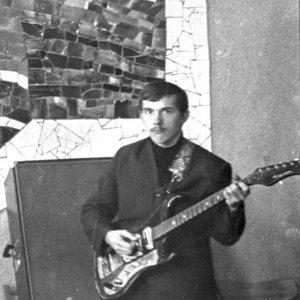Коновалов Евгений подбор песен на гитаре