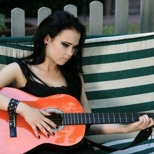 Кошмал Анна подбор песен на гитаре