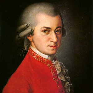 Моцарт подбор песен на гитаре