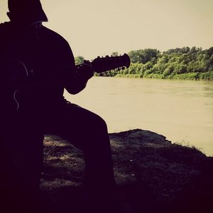 Мусаев Хасан подбор песен на гитаре