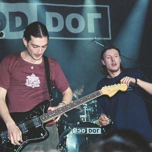 Мэд Дог подбор песен на гитаре