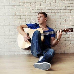 Сергей Дужих подбор песен на гитаре