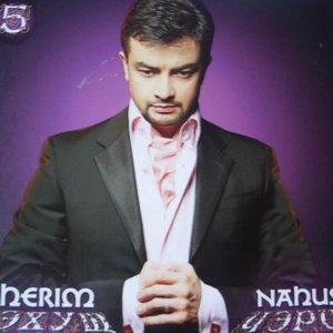 Черим Нахушев подбор песен на гитаре