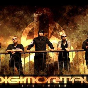 Digimortal подбор песен на гитаре