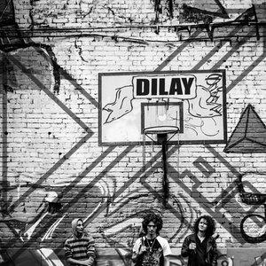 Dilay подбор песен на гитаре