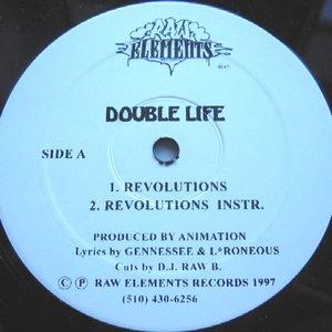Double Life подбор песен на гитаре