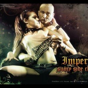 Imperia S.S.C. подбор песен на гитаре