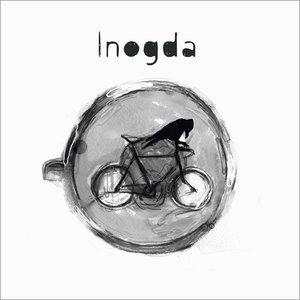 Inogda подбор песен на гитаре
