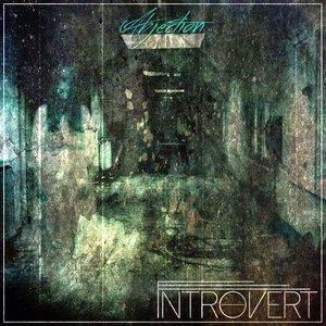 IntroVert подбор песен на гитаре
