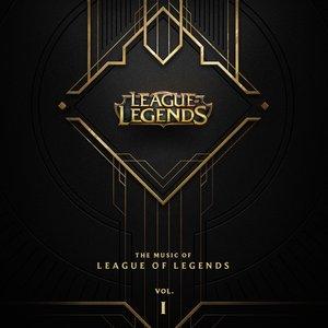 League of Legends подбор песен на гитаре