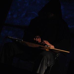 NEST подбор песен на гитаре