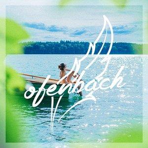 Ofenbach подбор песен на гитаре