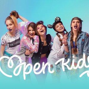 Open Kids подбор песен на гитаре
