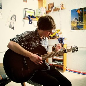 Orange House подбор песен на гитаре